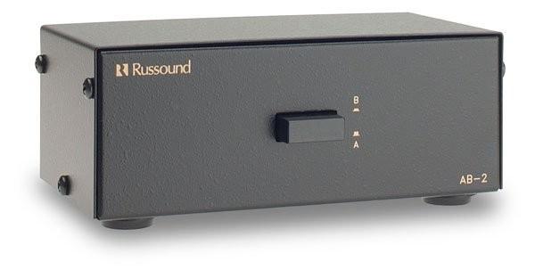 1_Russound-AB-2-2.jpg